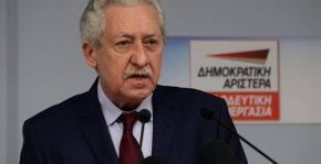 ΔΗΜΑΡ:«Όχι» σε παραίτηση Κουβέλη, άνοιγμα ακόμα και προςΣΥΡΙΖΑ