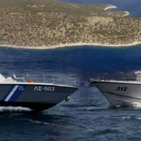 Απίστευτο: Αφήνουν τη Σαμοθράκη χωρίς σκάφος ΛΣ όταν οι Τούρκοι ετοιμάζουν έρευνες στις… ακτές τουνησιού