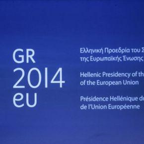 Το timing της ΕλληνικήςΠροεδρίας