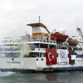Μαβί Μαρμαρά: Νέα κρίση στις σχέσεις Τουρκίας καιΙσραήλ