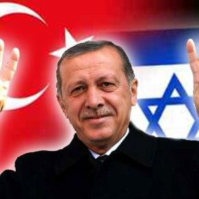 Αβρότητες Ερντογάν προς Ισραήλ για να καλύψει τηβρισιά…