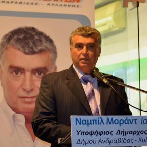 Ηλεία: Μετανάστης από την Συρία ο νέοςδήμαρχος