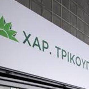 Πυροβόλησαν με καλάσνικοφ τα γραφεία του ΠΑΣΟΚ Μεγάλη κινητοποίηση της αντιτρομοκρατικής