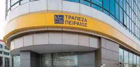 Sabah: Τουρκική εταιρεία θα ανακαινίσει τα υποκαταστήματα της ΤράπεζαςΠειραιώς