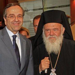 Απρόσμενη επίσκεψη Σαμαρά στην Ιερά Σύνοδο Πρώτη φορά Πρωθυπουργός επισκέφθηκε το Συνοδικό Μέγαρο στη ΜονήΠετράκη