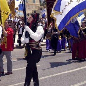 Θεσσαλονίκη: Ημέρα Μνήμης της Γενοκτονίας των Ελλήνων του Πόντου Εκδηλώσεις και κατάθεση στεφάνων στην πλατεία ΑγίαςΣοφίας