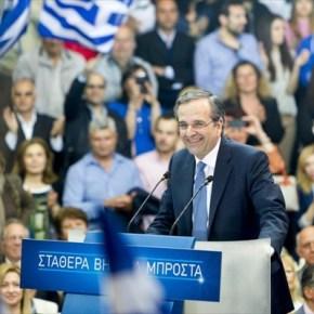 Αντ. Σαμαράς: Το φθινόπωρο θα έχει τακτοποιηθεί πλήρως το χρέος «Ο Αλ. Τσίπρας βλέπει τις εκλογές σαν μοχλό αποσταθεροποίησης»