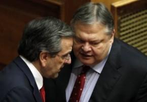 Σαμαράς: Χτίζουμε τη νέα Ελλάδα, δεν θα συμβιβαστώ «Η επόμενη Βουλή να είναιαναθεωρητική»