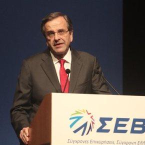 Σαμαράς στον ΣΕΒ: Δεν υπάρχει δυσαρμονία μεταξύ λαϊκής βούλησης και κοινοβουλευτικής εκπροσώπησης