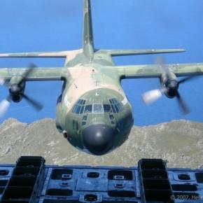 Σε ετοιμότητα οι ΕΔ για το σεισμό στο Αιγαίο – Ασήμαντες ζημιές στο αεροδρόμιοΛήμνου