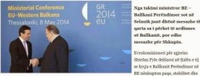 Θεσσαλονίκη: Υπουργική Διάσκεψη ΕΕ –ΔυτικώνΒαλκανίων