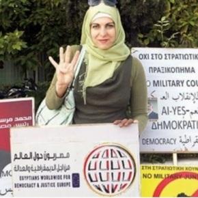 «Ελληνίδα Μουσουλμάνα υποψήφιαευρωβουλευτής»