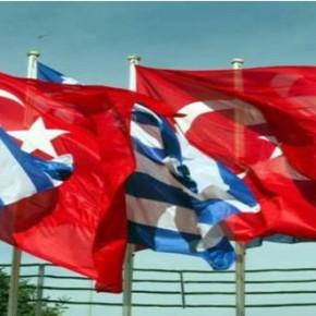 """Απίστευτo συνέδριο-πρόκληση:""""Τούρκοι της Ελλάδας, από την Ρόδο ως την ΔυτικήΘράκη""""!"""