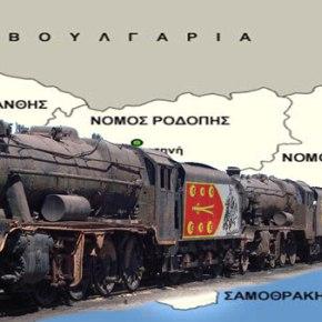 Το ισλαμικό τρένο ξεκίνησε από την Θράκη κι έρχεται – Ακούεικανείς;