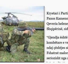 «Οι Έλληνες ζητούν μετεγκατάσταση του στρατού στα ελληνοαλβανικάσύνορα»