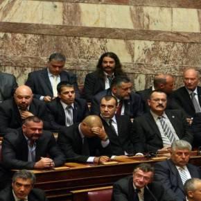 85 βουλευτές αρνήθηκαν να ψηφίσουν υπέρ της άρσης ασυλίας των βουλευτών της ΧΑ!(upd)