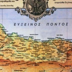 28 γλώσσες… μιλάει η Τουρκία: ανάμεσά τους και ταποντιακά!
