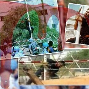 Κιότεψαν μπροστά στον Κούρδο ακτιβιστή οιΤουρκαλάδες