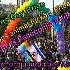 Η νεολαία ΣΥΡΙΖΑ στηρίζει το Athens Gay Pride και απαιτεί να καταπολεμηθεί η φοβία για τους τραβεστί στασχολεία…