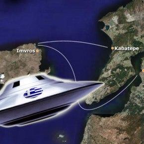Γραφικοί ισχυρισμοί Τούρκων για «άγνωστο αεροπορικό μέσο στο Αιγαίο»! Θα δουν καιUFO!!!