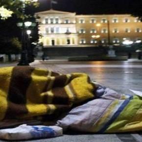 Kαζάνι που βράζει η Ελλάδα: 4η πιο δυστυχισμένη χώρα του κόσμου – Αισθανόμαστε πιο δυστυχισμένοι και από τουςΣύρους!