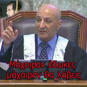 Νεκρός ο δικαστής που καταδίκασε τον ΣαντάμΧουσεΐν…