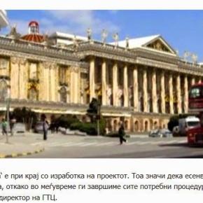 Σκόπια: Το εμπορικό κέντρο σχεδιάζεται με αρχαίους κίονες και θολωτέςοροφές
