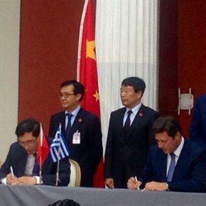 Αναβάθμιση της σινοελληνικής συνεργασίας στη ναυτιλία Τρεις συμφωνίες με κινέζους αξιωματούχους υπέγραψε ο υπουργός κ. Μ.Βαρβιτσιώτης