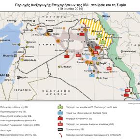 Θρησκευτικός εμφύλιος στο Ιράκ και πιθανέςεπιπτώσεις