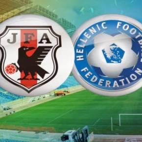 Ελλάδα – Ιαπωνία 0-0 με καλή εμφάνισηαμυντικά