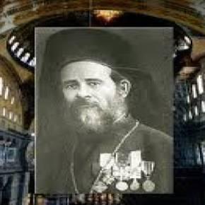 Λευτέρης Νουφράκης: Ο Κρητικός παπάς που τόλμησε να λειτουργήσει στην Αγία Σοφία 466 χρόνια μετά την Άλωση της Κωνσταντινούπολης