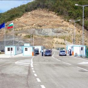 Βουλγαρία και Ελλάδα θα έχουν μαζί τον έλεγχο τωνσυνόρων
