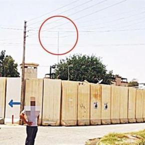 Κολοσσιαία γκάφα των τουρκικών μυστικών υπηρεσιών…ΝΕΜΕΣΙΣ