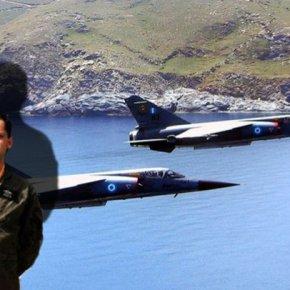 22 χρόνια μετά την ηρωική πράξη Ν.Σιαλμά: Οι πιλότοι τα δίνουν όλα για την πατρίδα – Οι πολιτικοί αφοπλίζουν τις ΕΔ(vid)