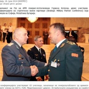 Σκόπια: Ο αρχηγός Στρατού μετέβη στηΣόφια