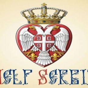 Βοήθεια για τους Σέρβουςαδερφούς!