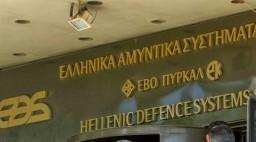 Νέα επικείμενη εξαγωγική συμφωνία των ΕΑΣ αξίας 10 εκατ.ευρώ