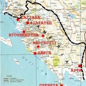 Η Αλβανική πολιτική για την Τσαμουριά, πάντα … παρούσα! Προκλητική η Αλβανία, με άκρα επιθετικήσυμπεριφορά