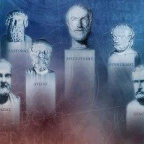 Οι Βρετανοί διαγράφουν την αρχαία ελληνική Ιστορία: «Παραμύθι ο Δούρειος Ίππος και ανύπαρκτοι οι Ελληνεςφιλόσοφοι»