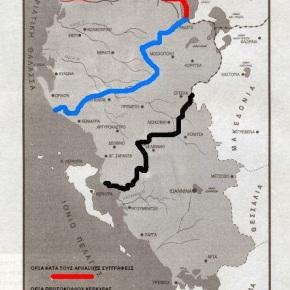 Το αλβανικό δημογραφικό έγκλημα κατά τηςΕλλάδος