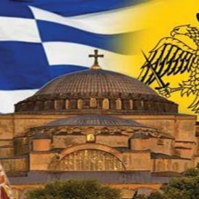 Φοβερή και τρομερή Προφητεία του Πατριάρχη Γεννάδιου για την Κωνσταντινούπολη: «Το 2015 η Πόλη… θα ξαναγίνειΕλληνική»!!!