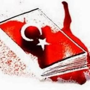 Τι γράφουν τα Τουρκικά σχολικά βιβλία για τηνΕλλάδα