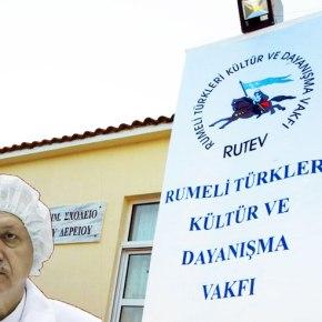 Ti είπε ο Ερντογάν σε Ιφτάρ του Συλλόγου «ΤούρκωνΡούμελης»!
