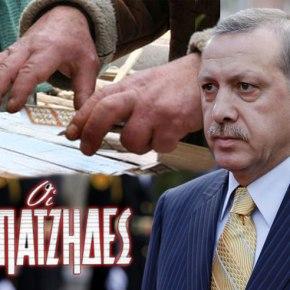 Πάλι «στρίβει» ο Ερντογάν και μιλάει με τοΙσραήλ…