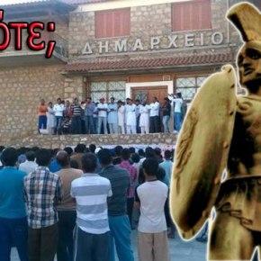 Φωτορεπορτάζ: Ισλαμιστές λαθραίοι κατέλαβαν το Δημαρχείο στην ΣκάλαΛακωνίας