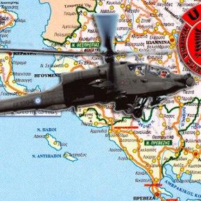 EXOYN ENTOΠΙΣΤΕΙ ΚΙΝΗΣΕΙΣ ΤΟΥ UCC – Αντιανταρτική επιχείρηση της Δύναμης Δέλτα στην Θεσπρωτία με υποστήριξη AH-64Apache