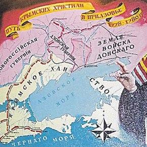 Δυτικές δεξαμενές σκέψης ταυτίζονται με τον Γέροντα Παΐσιο: Αναπόφευκτη η σύγκρουση Ρωσίας καιΤουρκίας