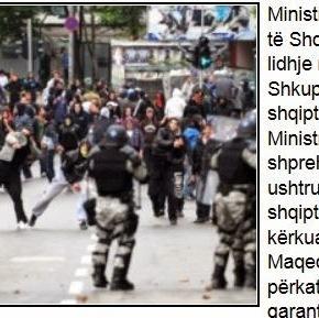 Αντίδραση του ΥΠΕΞ Αλβανίας για τη βία κατά των Αλβανών σταΣκόπια