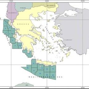 Αυτές είναι οι 20 περιοχές που θα παραχωρηθούν για έρευνεςυδρογονανθράκων