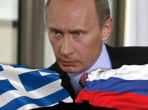 Χτυπούν τα ρωσικά …καμπανάκια
